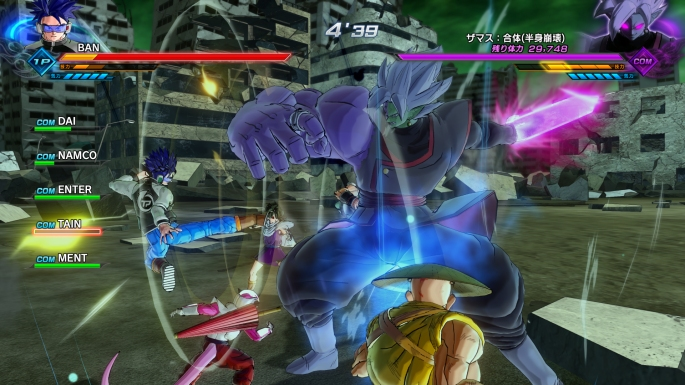 Dragon Ball Xenoverse 2 02.jpg