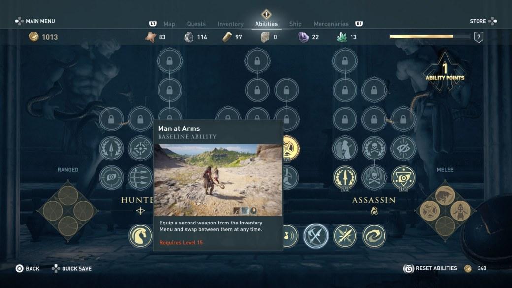 assassins-creed-odyssey-baseline-ability.jpg