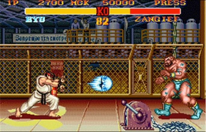 Capcom 03